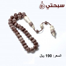 Fathuran Prayer Beads with Ivory