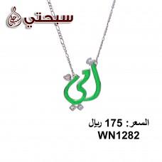 Silver 925 Casual Pendant Necklace-Small