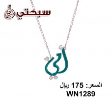 Silver 925 Casual Pendant Necklace-Small