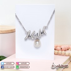 Silver 925 Casual Pendant Necklace