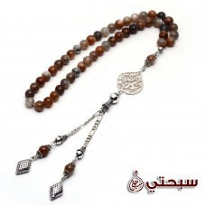 Silver 925 and Moon  Stone Prayer Beads