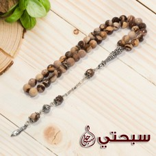 Silver 925 and Agate Stone Prayer Beads