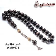 Silver 925 and Yusur Stone Prayer Beads