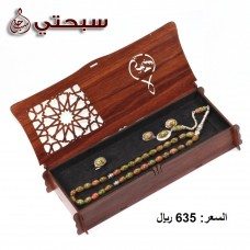 Silver 925 Prayer Beads, Ring and Cufflink with Various Stones