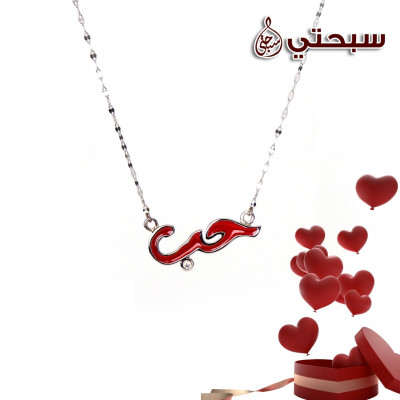 Silver 925 Casual Pendant Necklace