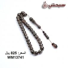 Prayer Beads with Fathuran Stone